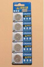 CR2032 COIN BATTERIES PKG/5